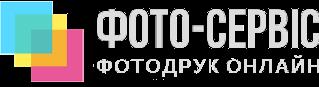 foto-servis